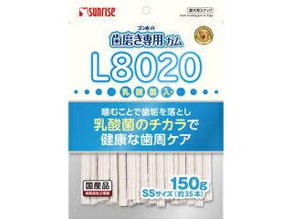 ゴン太の歯磨き専用ガムSSサイズL8020乳酸菌入り150gSHG-043