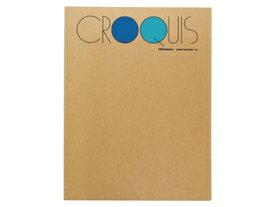 maruman/マルマン クロッキーブックSMLシリーズ Lサイズ ブルー SL-02 白クロッキー紙
