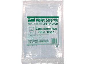 TRUSCO/トラスコ中山 業務用ひも付きポリ袋0.05X70L 10枚入 HP-0070