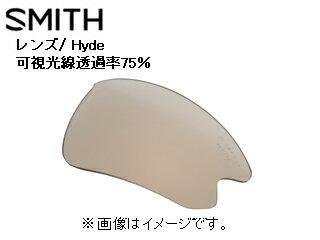 【nightsale】 Smith Optics/スミス REACTOR MKII スペアレンズ (Hyde) 【当社取扱いのスミス商品はすべて日本正規代理店取扱品です】