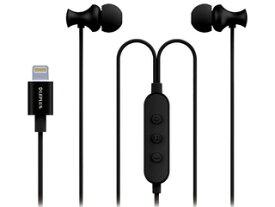 LEPLUS LP-LNE03BK(ブラック) 「極の音域 Digital Feel 匠」 iPhone/iPad/iPod Lightningコネクタ対応イヤフォン(ボリューム/マイク付)