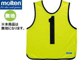 molten/モルテン GB0012-KL-NN ゲームベストジュニア (蛍光レモン) 【無地】