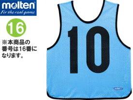 molten/モルテン GB0012-SK-16 ゲームベストジュニア (サックス) 【16】