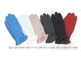 HATACHI(ハタチ) メッシュ手袋BH8020(ワイン)【S】