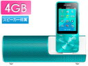 SONY/ソニー NW-S13K-L(ブルー) スピーカー付4GB ウォークマン Sシリーズ WALKMAN