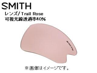 Smith Optics/スミス REACTOR MKII スペアレンズ (Trail Rose) 【当社取扱いのスミス商品はすべて日本正規代理店取扱品です】