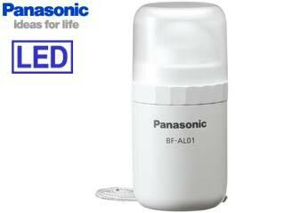 【nightsale】 Panasonic/パナソニック BF-AL01K-W エボルタ付きLEDランタン (ホワイト)