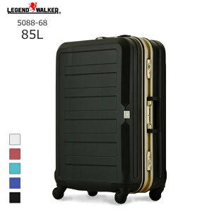 LEGEND WALKER/レジェンドウォーカー *5088-68 シボ加工スーツケース (85L/ブラック) 【沖縄県はお届け不可】