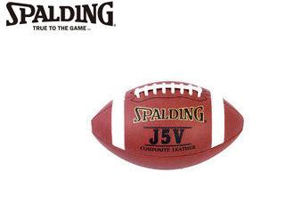 SPALDING/スポルディング 62-833Z J5V アメリカンフットボール