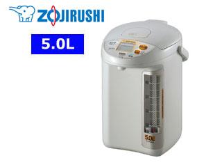 ●CD-PB50-HAマイコン沸とう電動給湯ポット【5.0L大容量】(グレー)