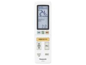 Panasonic/パナソニック リモコン(リモコンホルダー付き) ACRA75C02060X
