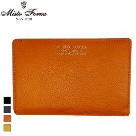 Misto Forza/ミストフォルツァ FMW03 イタリアンレザー二つ折りラウンド財布 (オレンジ)
