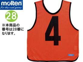molten/モルテン GB0012-KO-28 ゲームベストジュニア (蛍光オレンジ) 【28】