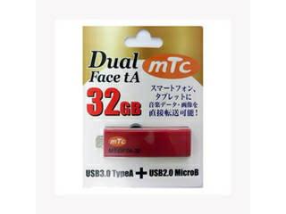 mtc mtc(エムティーシー) USBメモリーDual Face tA 32GB MT-DFTA-32