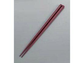 AKEBONO/曙産業 抗菌 六角 箸 すべり止め付 22.5cm アズキ
