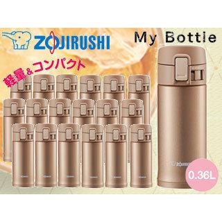 ZOJIRUSHI/象印 【18台セット】 SM-KC36-NM ステンレスマグ TUFF 【0.36L】(ローズゴールド)