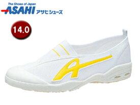 ASAHI/アサヒシューズ KD38583 アサヒドライスクール009EC【14.0cm・2E】 (イエロー)