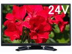 BN-24DT10H24V型液晶テレビ