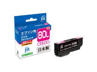 JIT/ジット エプソン EPSON ICM80L(増量) マゼンタ対応 ジットリサイクルインク JIT-E80ML 【jitepson】