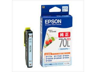 EPSON/エプソン 【純正】増量インクカートリッジ ライトシアン ICLC70L 【さくらんぼ】