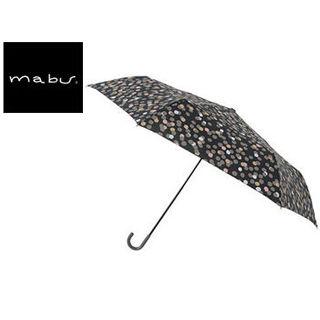 【nightsale】 【納期未定】 mabu world/マブワールド MBU-MLM15 折りたたみ傘 手開き 日傘/晴雨兼用傘 レジェ フラット 全16色 49.5cm (グロウノワール)