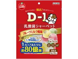 株式会社 マルカン 乳酸菌シャーベット フルーツミルク風味 16g×20個