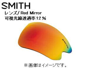 Smith Optics/スミス REACTOR MKII スペアレンズ (Red Mirror) 【当社取扱いのスミス商品はすべて日本正規代理店取扱品です】