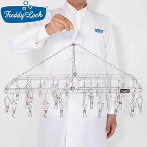 【freddyleck】 Freddy Leck フレディレック ステンレス角ハンガー 28P FL215