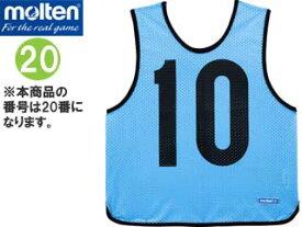 molten/モルテン GB0012-SK-20 ゲームベストジュニア (サックス) 【20】