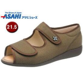 ASAHI/アサヒシューズ KS23484-AA 快歩主義 L133SL レディースシューズ サンダル 【21.5cm・3E】 (オークパイル )