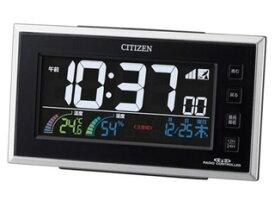 CITIZEN/シチズン パルデジットネオン121 8RZ121-002