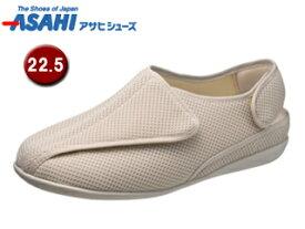 ASAHI/アサヒシューズ KS23271-1 快歩主義 L112K ルームシューズ 【22.5cm・4E】 (ベージュメッシュ)