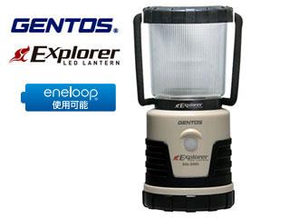 GENTOS/ジェントス 【納期2月末以降】SOL-036C LEDランタン エクスプローラー036 ライトモカ 【380ルーメン】