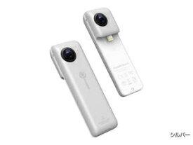 Shenzhen Arashi Vision 360度ビデオカメラ Insta360 Nano S CINNANS/B シルバー