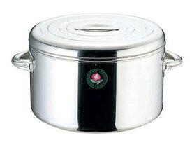 神子島製作所 モモ 18−8 ライスジャー(保温食缶)2升用