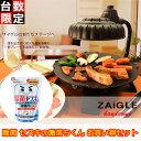 レック + ティ・ユー・エフ 【オススメ】ZAIGLE ザイグルハンサム + 除菌 セスキの激落ちくん 99.9%除菌力(粉末350g)