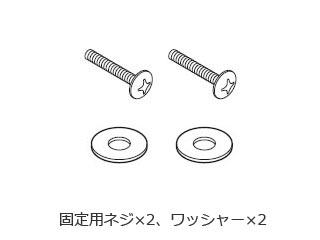 SHARP/シャープ シアターラックシステム用 転倒防止用部品 [1129390002]