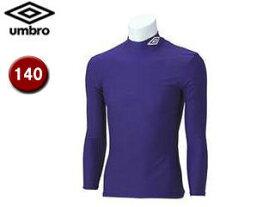UMBRO/アンブロ UAS9300J JR L/Sコンプレッションシャツ 【140】 (パープル)