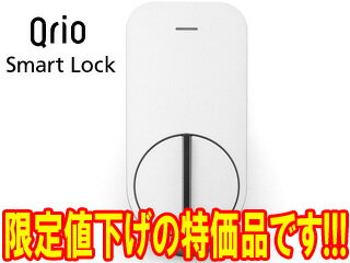 【nightsale】 Qrio/キュリオ 【限定特価】Qrio Smart Lock キュリオスマートロック Q-SL1