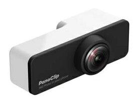 Shenzhen Arashi Vision iPhone X対応 360度撮影用レンズ PanoClip CPSLTXX/A ブラック/ホワイト