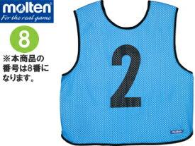 molten/モルテン GB0013-SK-08 ゲームベスト (サックス) 【8番】
