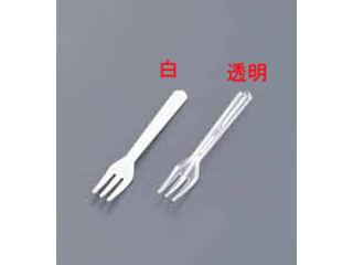 使い捨てフォーク#110(500本入)/白袋入