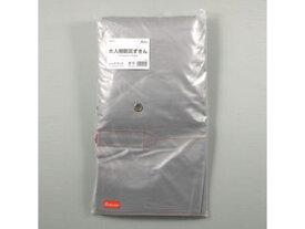 ArTec/アーテック 大人用防災ずきん (003979)