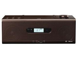 【お得な2台セットもあります!】 JVC/Victor/ビクター RD-W1-T(ブラウン) CDポータブルシステム