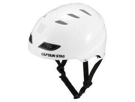 CAPTAIN STAG/キャプテンスタッグ CS スポーツヘルメットEX US3201