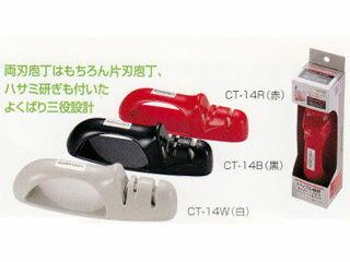 CT-14Rセラミック製庖丁研ぎ器スーパーキレックス【赤】