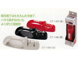 ※商品カラーはレッドです。 SHIMOMURA/下村工業 CT-14R セラミック製庖丁研ぎ器 スーパーキレックス 【赤】 【shimoknsh】