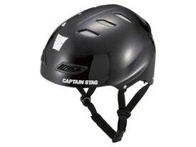 CAPTAIN STAG/キャプテンスタッグ CS スポーツヘルメットEX US3202
