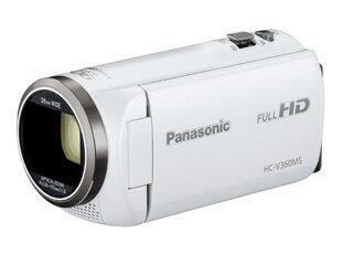 【あす楽対象品】 Panasonic/パナソニック HC-V360MS-W(ホワイト) デジタルハイビジョンビデオカメラ