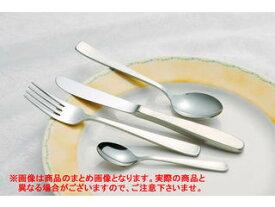 SA18−8ライラック/ヒメケーキフォーク(2本刃)